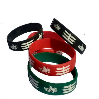 Mahakal Wristband