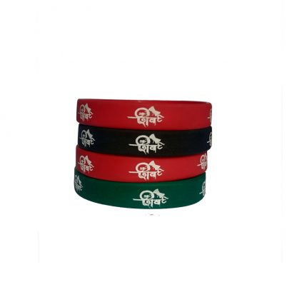 Shiv Damru Wristband